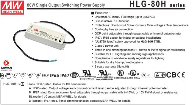Genuine Meanwell HLG-80H-42A 80/50W 42V dimmable linear led driver