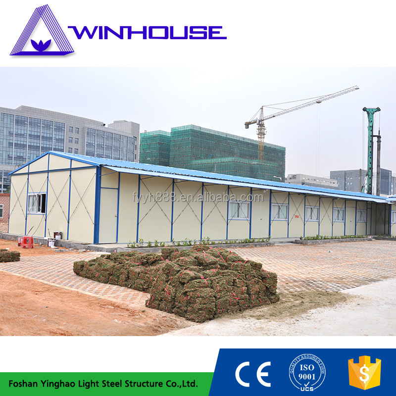 Popular Modern Design Office Cheap Prefab Homes Labor Camp Building
