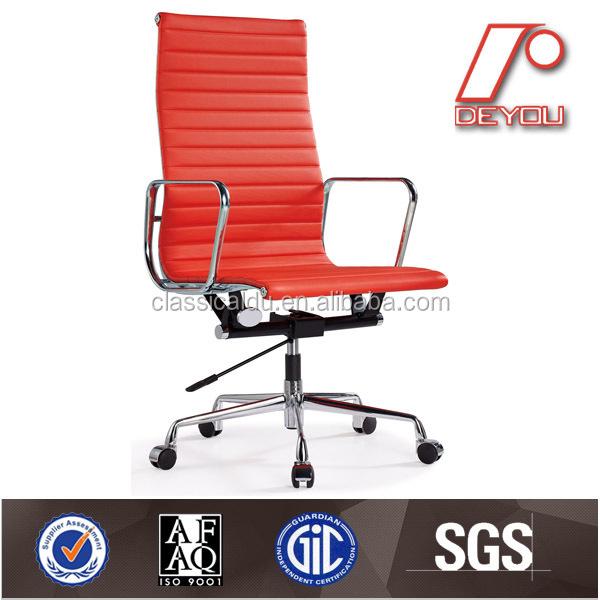 puter Chair Models Best puter Chair puter Chair