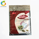 Since 1995 Producing Food Packing 3 Side Seal Bag for candy
