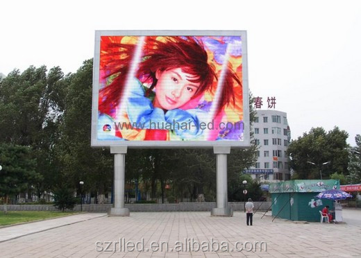 water display xxx photos video wall big factory cheap price with CE RoHS p10