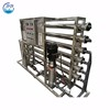 Direct factory manufacture CE full automatic reverse osmosis equipment