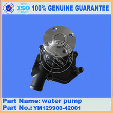 PC50UU-2 water pump YM129900-42001 axcavator afteramrket