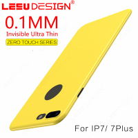 0.1mm 360 protective slim PE accesorios para celulares pc phone case for i phone 7 plus