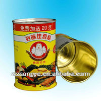 customized tin,food can manufacturer