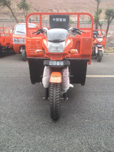 Dayun Scooter Cargo Tricycle
