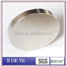 Supplies various types permanent NdFeB magnet
