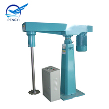 PENGYI Innovation Aliphatic Polyurethane Paint High Speed Dispersion Mixer