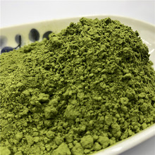 Top grade matcha organic private label