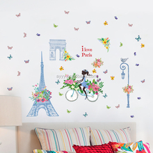 SK9164 Paris Eiffel Tower and girl riding a bike love DIY decorative wall sticker self adhesive vinyl wall decal
