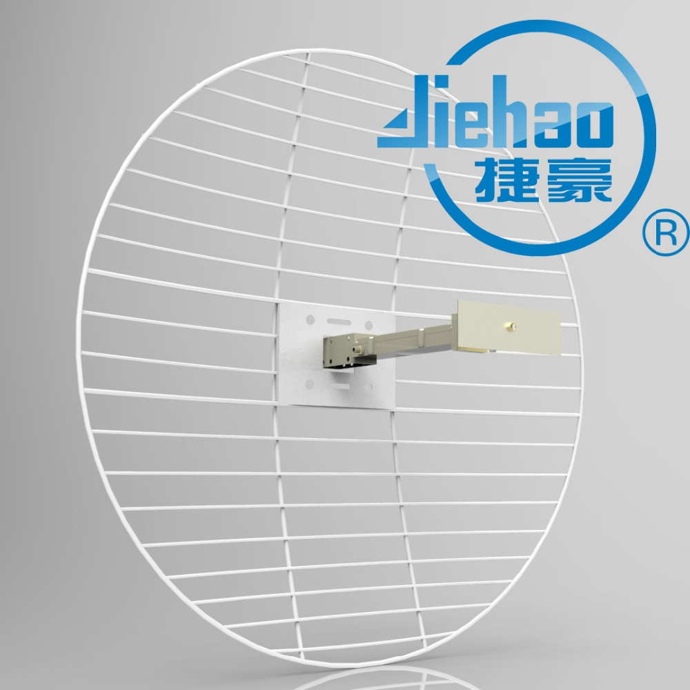 180cm Diameter MMDS Satellite Dish