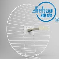 180cm Diameter MMDS Satellite Dish
