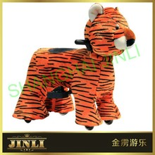 JL-S099 ride on walking animal toy for best party kids have fun indoor and outdoor
