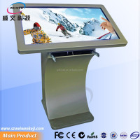 42inch floor standing kiosk self service machine interactive smart board computer network device