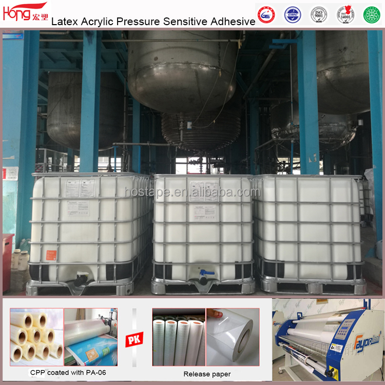 water based cold lamination glue for paper with plastic film/bopp film