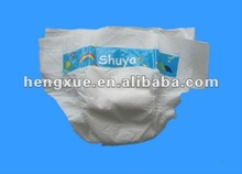 Disposable baby cloth diapers