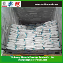 sell urea ,dap,map,tsp,mop,npk,ammonium sulphate, MAP Type and Granular State ammophos