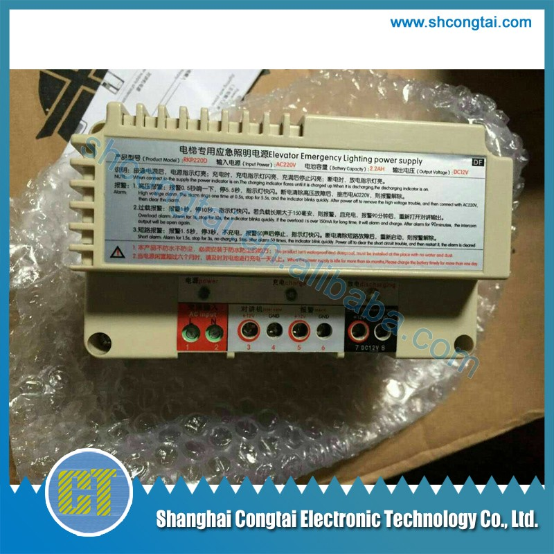 RKP220D Elevator Emergency Power Supply