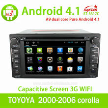 LSQ Star Android Toyota Avanza(2003-2010) Car DVD Radio GPS Navigation with Built-in 3G WiFi Capacitive Multi-touch Screen