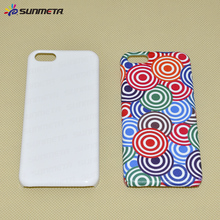 Factory directly wholesale blank sublimation phone case(IP5C)