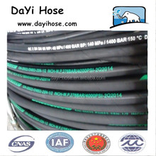 Rubber hose producer!!NBR synthetic rubber hose rubber tube
