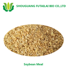 animal fodder bulk soybean meal for sale