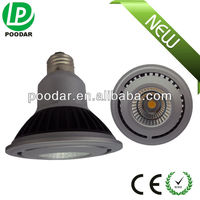 2013 new product cob led par30 10w dimmable lamp