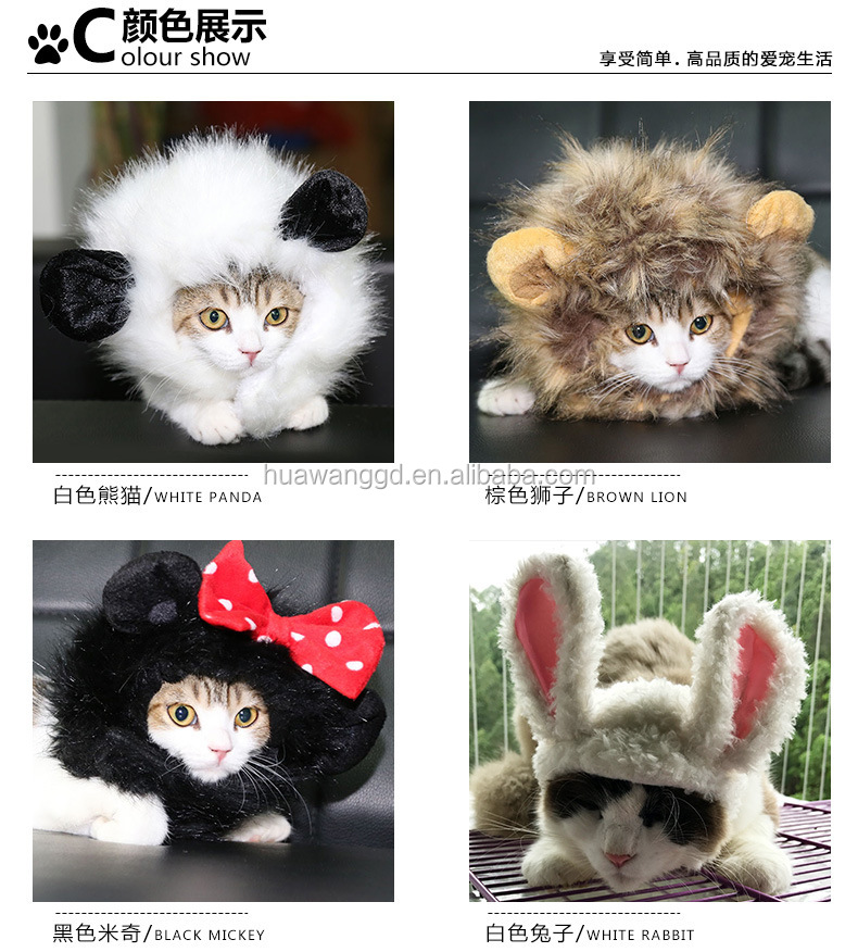 Cat Lion Panda Mickey Mane Wig Cat Costume Hat Hair Cat Pet Puppy Cosplay Wig