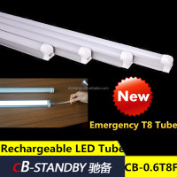With back-up battery intergrated led T8 tube rechargeable emergency tube lights SMD2835