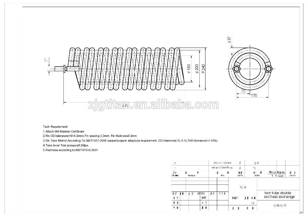 double fin tube coil heat exchanger,