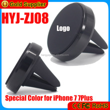 2016 Competitive Price 360 Swival Magnetic Car Mount Phone Holder For Iphone Cell Phone Smartphone