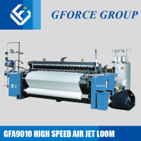Energy saving air jet loom price /cotton fabric weaving machine /CAM textile machines for sale