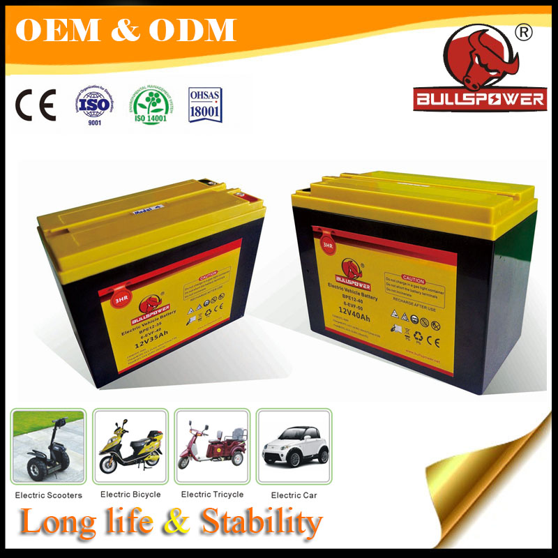 sealed lead-acid battery 6-dzm-20,rechargeable 12 volt battery for e rickshaw