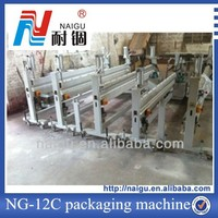 2013 New Model Fully Automatic Non Woven Bag Making Machine