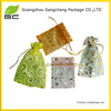 Very popular high quality good packing small lovely mini drawstring gift bag