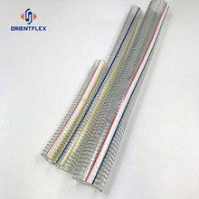 Competitive price soft heavy duty hot water conveying pvc flexible pipe cover spiral steel wire China supplier