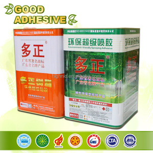 pvc glue solvent cement glue for pvc sheet