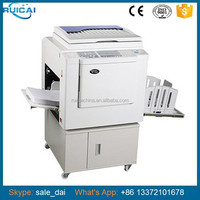 Ruicai High Quality Copy Printer Machine
