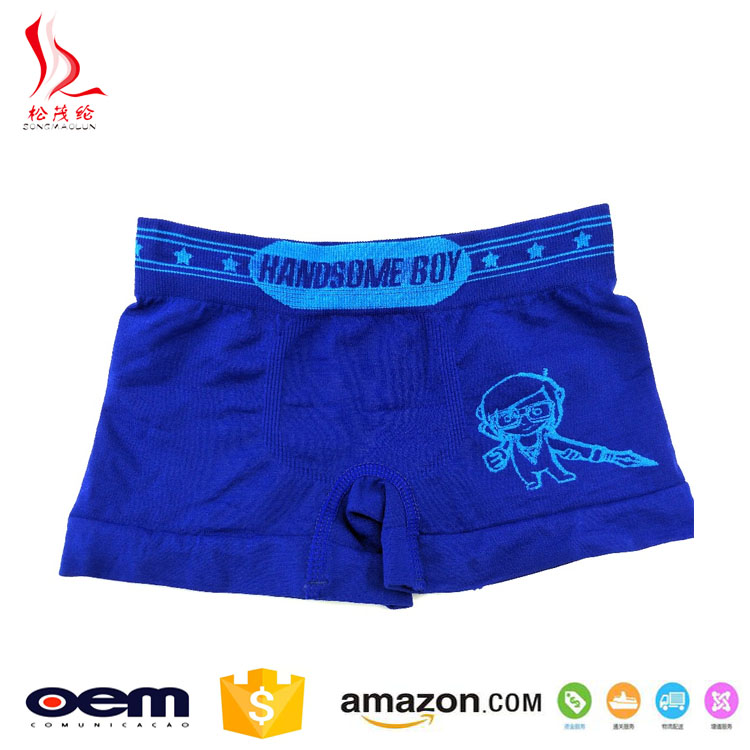 wholesale new design seamless nylon underwear for young boys