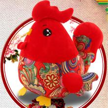 Wholesale stuffed big red rooster plush red chicken