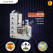 SLT-RI economic one color aluminum foil label paper flexographic printing machine price