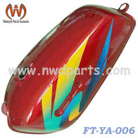 Motorcycle Fuel Tank RX100