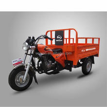 Gas Powered Chinese Three wheel motorcycle