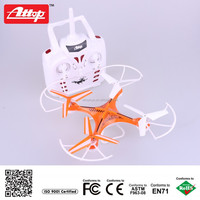 YD-829 2015 hot china model rc airplanes aircraft