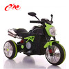Motorcycle pass CE certificate for 4 years old children/Xingtai Yimei Bike/baby electric toy