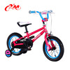 Alibaba fashion cool children exercise bike/best quality safety 14 inch kids bmx bicycle/Wholesale 4 wheel mini bike