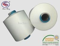 100% Polyester DTY 100D/36F NIM RW manufacturer filament yarn for knitting weaving