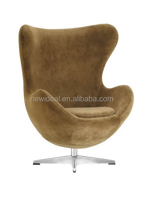 Egg lounge chair (NH567)