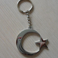 Custom Moon and Star Shaped Silver Key Chain Metal Key Ring