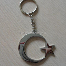 Custom Metal Keychains Moon and Star Sheaped Key Chain